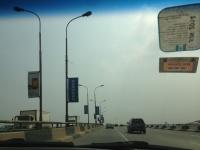 Lagos.. Again